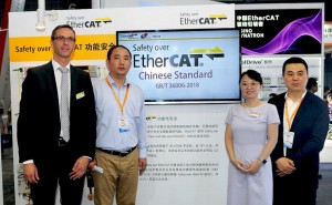 Safety-over-EtherCAT wird nationaler Standard in China